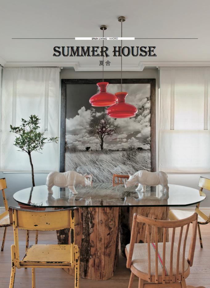 Casa de verano obra de Belén Ferrándiz